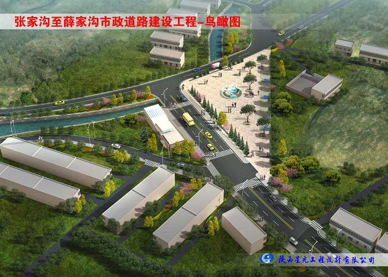 张家沟至薛家沟市政道路程建-鸟瞰图(图1)